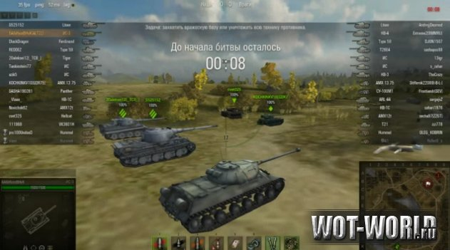 Замена музыка world of tanks 0