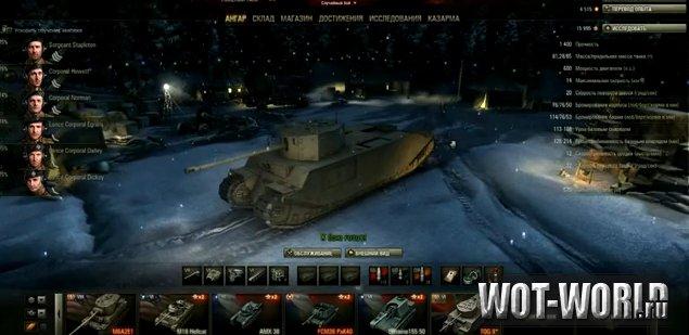мир танков приколы картинки: