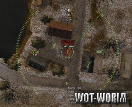 world of tanks скачать обновления в архиве #2