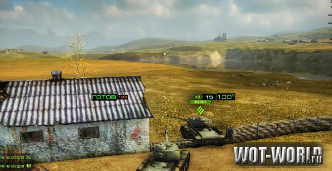 Ракомер в world of tanks