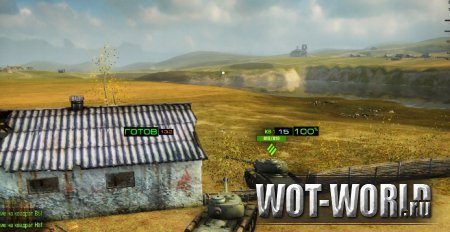 ��� �� ���������� ������� ��� World Of Tanks 0.8.3