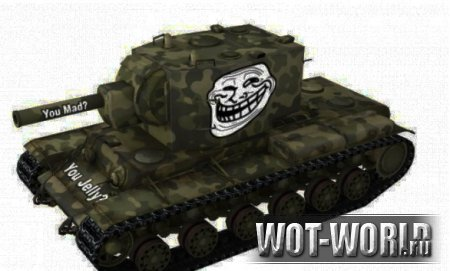 ���������� ������ ��� ��-2 World Of Tanks