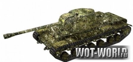 �������� ������ ��� ��-3 World Of Tanks