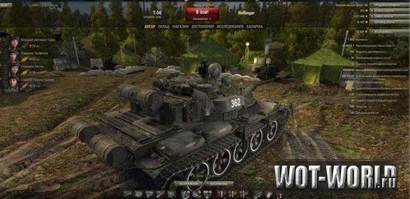 Летний премиум ангар для world of tanks 0 8 4