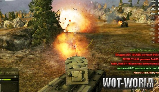 Не в браузере world of tanks