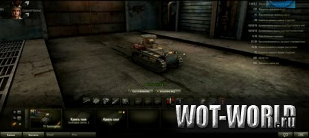Обзор T1 Cunningham World Of Tanks 0.8.4