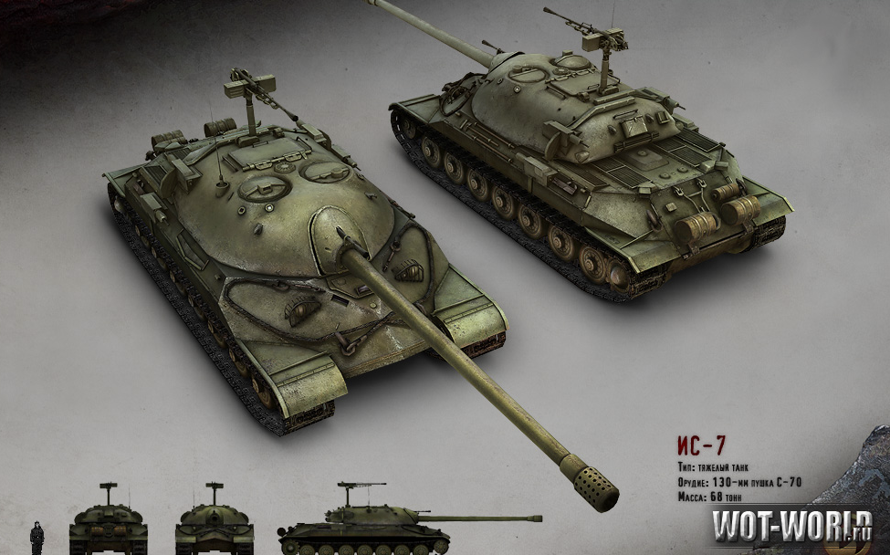 World of tanks тест скачать wargaming