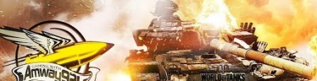 Модпак от Amway921 для World Of Tanks 9.14 и 9.14