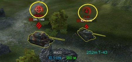 WarPack � ������� AIM ��� World Of Tanks 0.9.3
