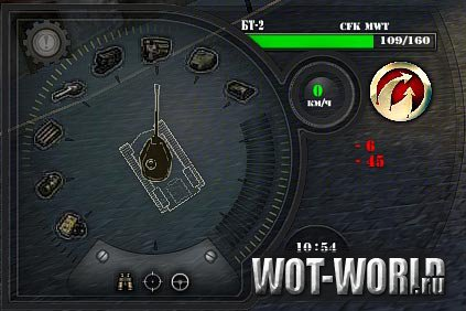 ������ ����������� ��� World of Tanks 0.9.3