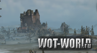 ������ ���� ��� World Of Tanks 0.9.6 � 0.9.7