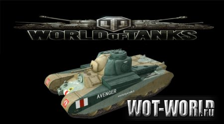 World of Tanks, играем на АТ-2